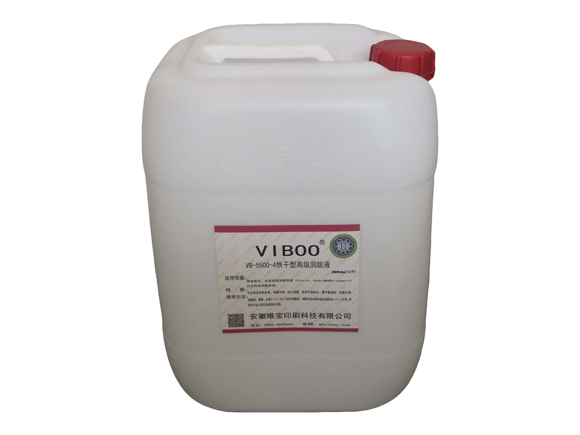 VIBOO-5500-4 Fountain Solution Additive