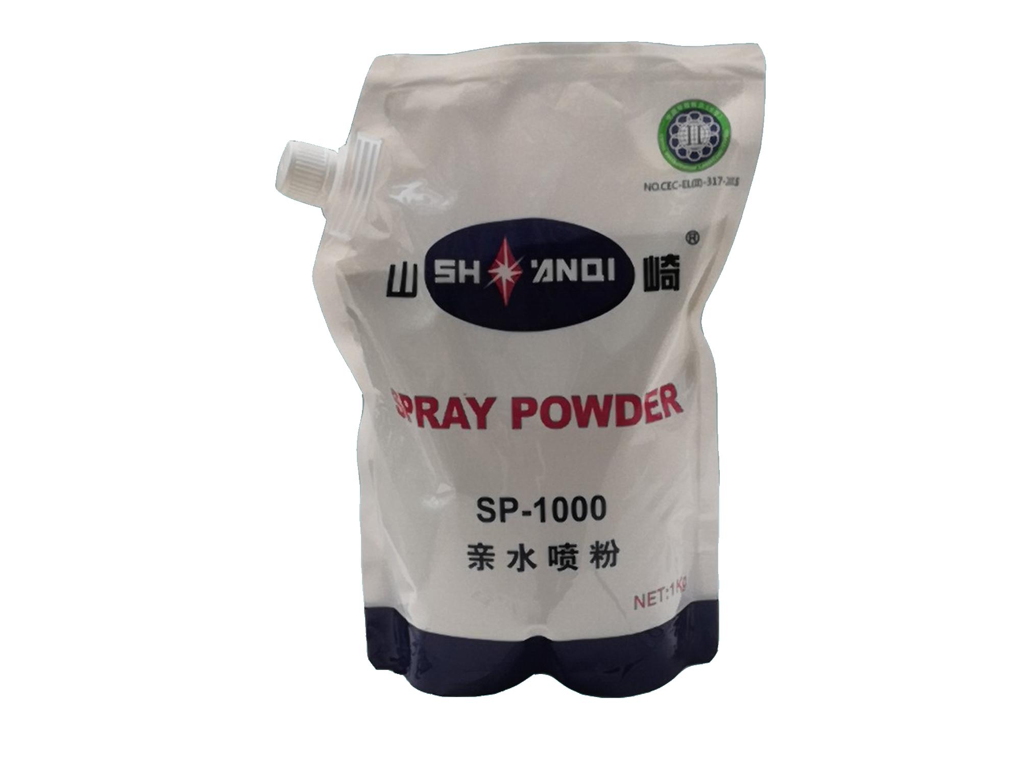 SP-1000 Hydrophilic Spray Powder